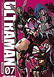 Ultraman Edition simple Tome 7