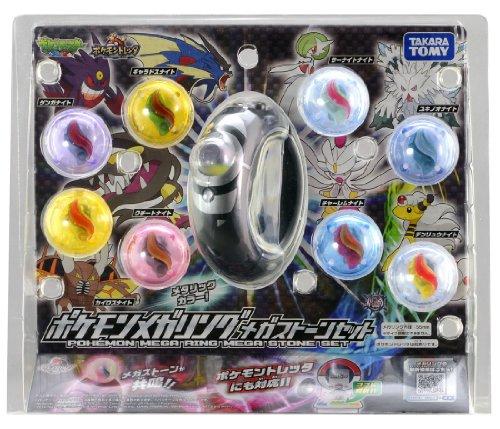 Pokemon Mega Ring Mega Stone Set