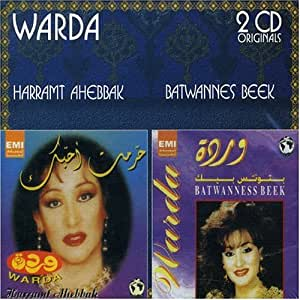 BATWANNIS MP3 BIK WARDA TÉLÉCHARGER