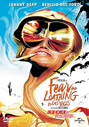 Fear and Loathing in Las Vegas [DVD-AUDIO]