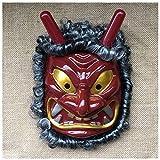 Maske YN Prajna Cos Japan Ghost erste Halloween Horror kann den Tag Hund japanische traditionelle Requisiten Spielen (Color : Red)