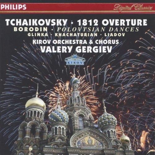 Tchaikovski : Ouverture 1812 - Borodine : Danses Polovtsiennes