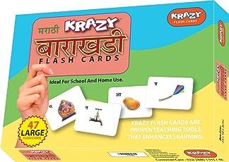 Krazy Marathi Alphabets - Barakhadi Flash Cards