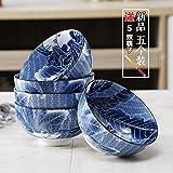 YUWANW Underglaze Casa Giapponese Tazza Ceramica 4,5 Pollici di Riso al Vapore 5 Adatta per Una Piccola Ciotola di Zuppa di Mangiare Una Ciotola di Blu E Bianco Ciotola,Sull'Antica Ciotola 5