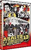 Asalto a la comisaría del distrito 13 (Assault on Precinct 13) [DVD]