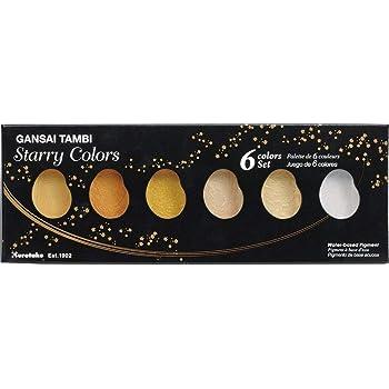 Kuretake Aquarellfarbenset, Wasserfarbe, Diverse Farben 19,6 x 7 x 1,6 cm