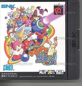 Renketsu puzzle Tsunagete pon Color - NeoGeo Pocket Color - JAP