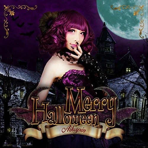 (Merry Halloween)