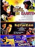 Phool Aur Kaante/Hogi Pyar Ki Jeet/Chori...
