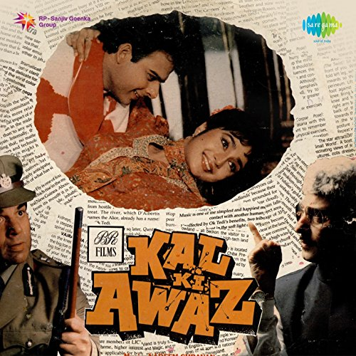 Dil Ka Sauda Film Free Watch Online