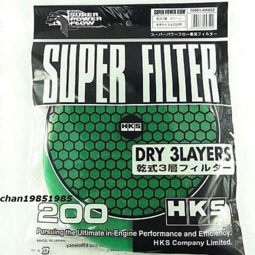 Air Intake Layers 3 Elements Flow Super Green Mega Filter Replacement Hks XfUTwU