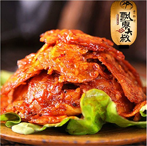 fantattrading-chinese-snack-food-sichuan-spicy-beef-back-straps-chewy-pack-of-5-530g