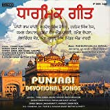 Punjabi Devotional Songs