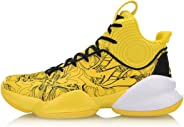 LI-NING CJ McCollum Power V Men Professional Basketball Shoes Lining Cushioning Athletic Sport Shoes Sneakers Yellow ABAP025-