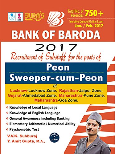 Bank-of-Baroda-Sweeper-Cum-Peon-Exam-Books