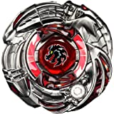 Beyblade shogun steel jeux et jouets - Beyblade shogun steel toupie ...