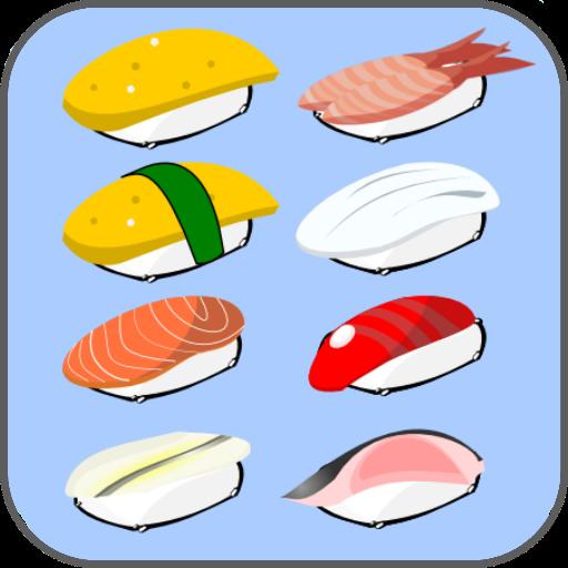 Sushi Server -