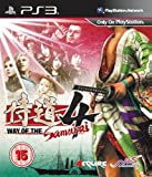 Cheapest Way of the Samurai 4 on PlayStation 3