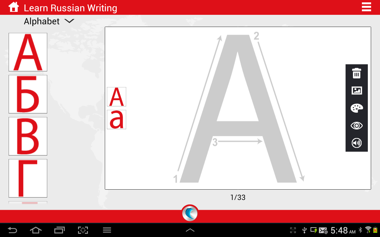 Future learn writing applications for android