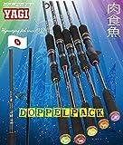 2 Stk. DAM EFFZETT Yagi, 2,20m, 15-53g (Doppelpack) - Baitcastrute + gratis K-DON Gummifisch