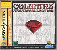 Columns arcade collection - Saturn - JAP