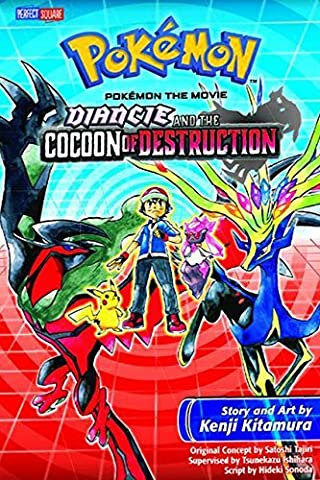 Pok??mon the Movie: Diancie and the Cocoon of Destruction (Pokemon) by Kenji Kitamura (2015-02-03)