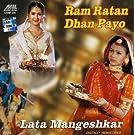 Ram Ratandhan Payo-Lata