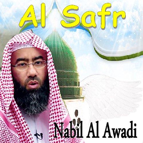 Al Safr (Quran)