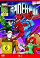 Spider-Man 5000 - Vol. 4