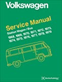Volkswagen Station Wagon/Bus Official Service Manual: Type 2 (Volkswagen Service Manuals)