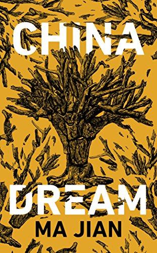 China Dream por Jian Ma