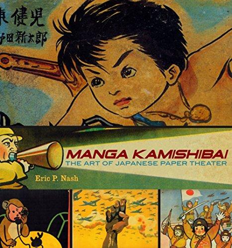 Manga Kamishibai - Du théâtre papier à la BD japonaise