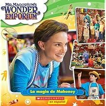 Movie 8x8 (Mr. Magorium's Wonder Emporium)