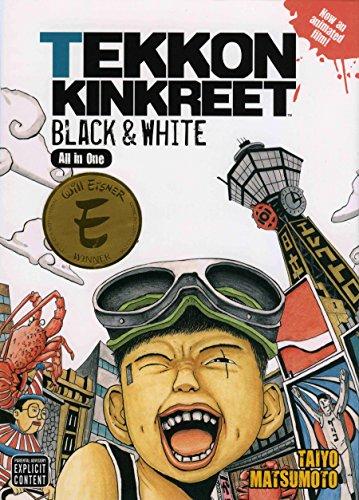 TEKKON KINKREET (CURR PTG) (C: 1-0-0) (Black And White, Band 1)