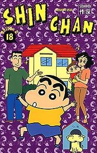 Shin Chan Saison 2 Tome 18