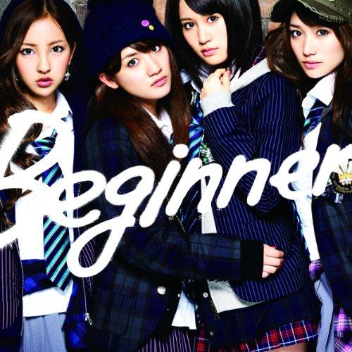 Beginner-Type-a