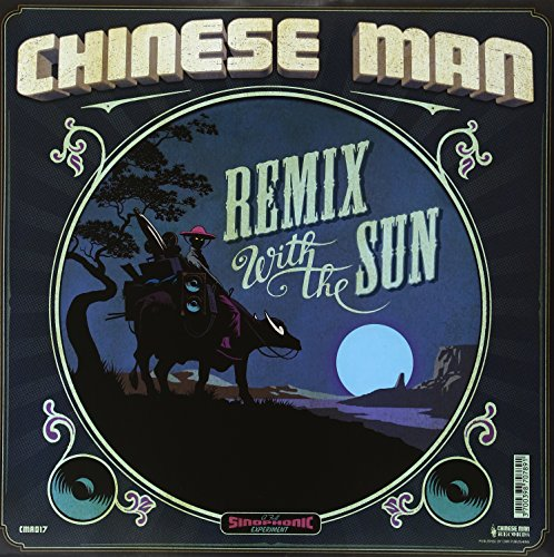 Remix With the Sun 3LP [Vinyl LP]