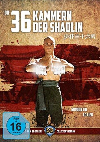 Kammer-gel (Die 36 Kammern der Shaolin  (+ DVD) [Blu-ray] [Limited Collector's Edition])
