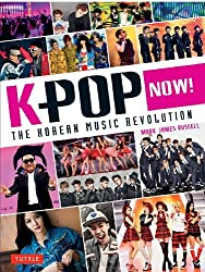 K-POP Now!: The Korean Music Revolution by Mark James Russell (2014-04-29)