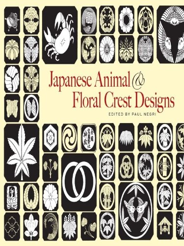 Japanese Crest Designs (Japanese Animal and Floral Crest Designs (Dover Pictorial Archive) (English Edition))