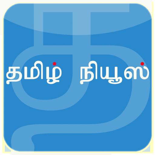 Tamil News HD - தேர்தல் 2016