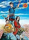 Kingdom, tome 17 par Hara