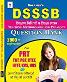 SOLANKI'S DSSSB TEACHING METHODOLOGY & PEDAGOGY