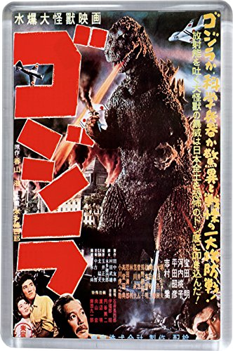 Godzilla Japanische Poster Kühlschrank - Godzilla Poster-japanisch