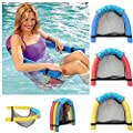 IGEMY Floating Chair Swimming Pool Seats Pool Floating Bed Chair Pool Noodle Chair - cheap UK light shop.