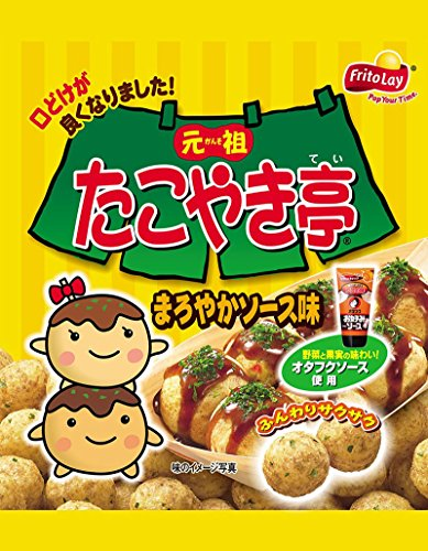 frito-lay-originales-takoyakitei-suave-salsa-de-bolsita-24gx24-bolsas