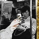 Plastik aus Gold [Explicit]