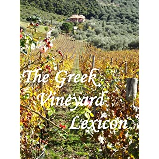 The Greek Vineyard Lexicon (Yokohama Guides Book 3)