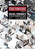 Handel Spezial 2017 Digital Commerce Zeitschrift Magazin Einzelheft Heft Unternehmer