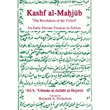 The Kashf Al-Mahjub (the Revelation of the Veiled) an Early Persian Treatise on Sufism ('Ali B. 'Uthman Al-Jullabi Al-Hujwiri) (Old)